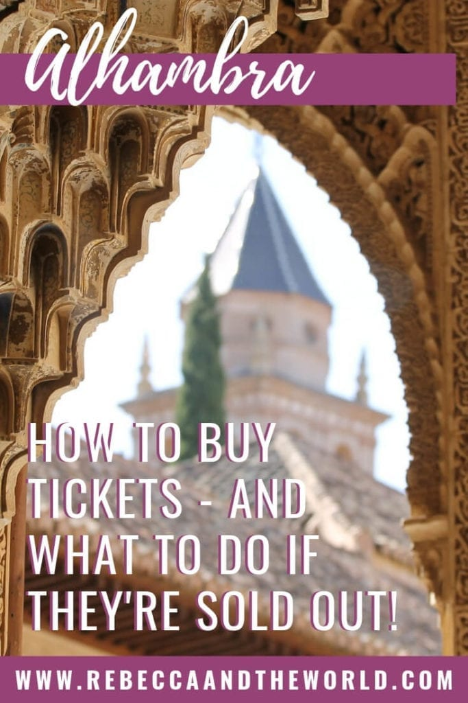 Visiting Granada? Read this guide BEFORE you buy your tickets for the Alhambra! Includes all the ways you can buy tickets for the Alhabram and what to do when Alhambra tickets are all sold out. | #granada #andalucia #andalusia #alhambragranada #alhambraspain #spainthingstodo #granadathingstodo